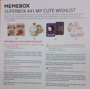 memebox #41 my cute wishlist